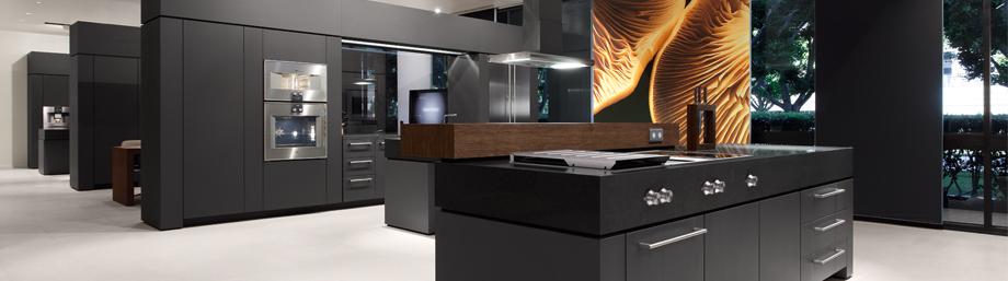 kitchen design products. Douglas Cabinet Design  Kitchen Designer Cabinets Bathroom Wall Units Huntington Beach CAGaggenau